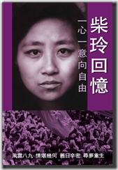 book-cover-02